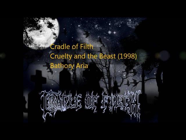 Cradle of Filth - Bathory Aria (Video Lyrics)