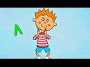 Сборник веселых песенок для детей Синий Трактор. Учим алфавит, фрукты, птичек, ле...