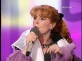 Клара Новикова  - Юрмала 2009