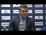 Послематчевая пресс-конференция ХК ЦСКА - ХК «Адмирал»