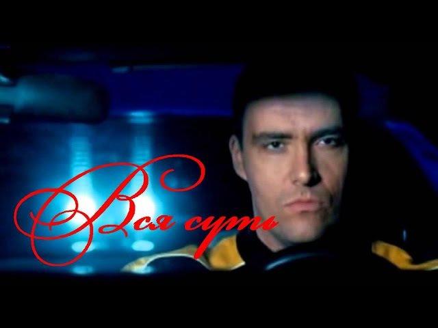 Вся суть - 8 - Александр Невский (Курицын)