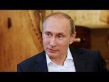 Путин: имперская политика Вашингтона наносит ущерб самим США
