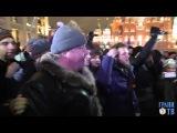 Майдан в Москве закончен Не нравится Росия   валите в США ! Презентация Антимайдана