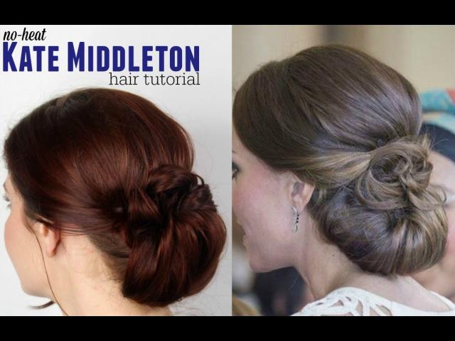 Simple Kate Middleton no-heat updo