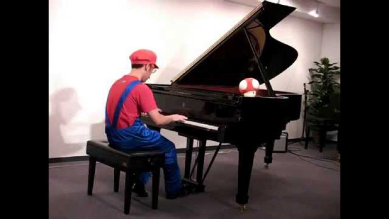 Супер Марио живьем за фортепиано (музыка из игры)