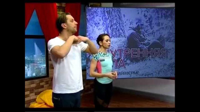 Энергетические практики с Алексеем Похабовым в прямом эфире на СТС-Прима