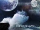 Jason Mraz Bella Luna
