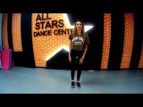 Beyonce Knowles Baby Boy.Jazz Fank by Ирина Башук. All Stars Workshop 11.2015