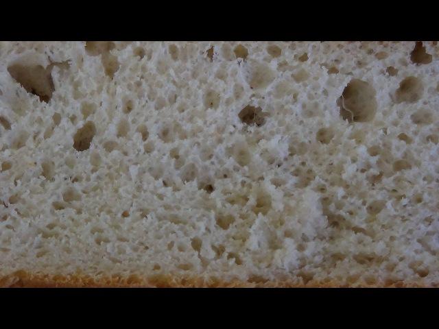 Хлеб на опаре Сельский