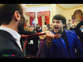Горцы от ума на свадьбе Омара Алибутаева