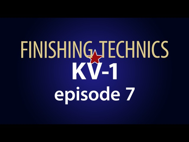 FINISHING TECHNICS KV-1. Episode 7