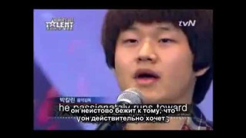 талантливый бездомный парень с русскими субтитрами