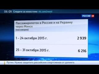 """Компания """"Белавиа"""" увеличивает количество рейсов из Минска в Киев"""