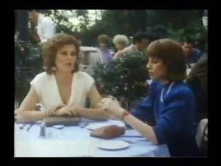 Her Life as a Man (1984) - Robyn Douglass Marc Singer Robert Culp Joan Collins Robert Ellis Miller