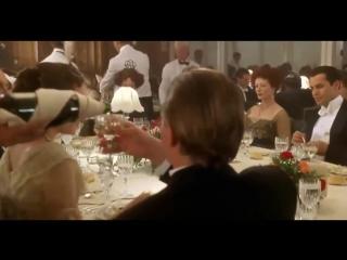 Ди Каприо - Повод есть , а так мы не пьем (Leonardo DiCaprio)