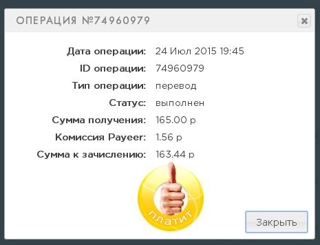 https://pp.vk.me/c628025/v628025090/d5c0/S7WYggoa_2Q.jpg