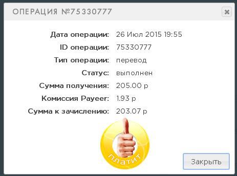 https://pp.vk.me/c628025/v628025090/da54/UunPRA7NrZ8.jpg