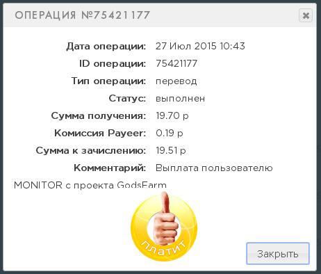 https://pp.vk.me/c628025/v628025090/db07/B7SXl3zBzas.jpg