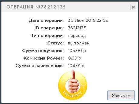 https://pp.vk.me/c628025/v628025090/e4b3/5La26kmTCzw.jpg