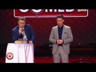 КАМЕДИ - ПЕРЕГОВОРЫ С АМЕРИКОЙ . ПО - РУССКИ ! (11.12.2015)