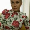 Karina Maximova