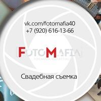 fotomafia_40