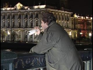 Бандитский Петербург.Часть 1.Барон (2000) -5 серия