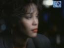 Whitney Houston Уитни Хьюстон I Will Always Love You Я всегда буду любить тебя (