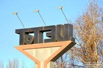 12 декабря 20120 - Тольяттинская ТЭЦ
