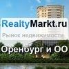Orenburg.RealtyMarkt.ru