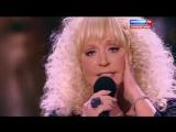 Алла Пугачёва - Хочется (03.10.2015)