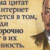 Александр Шнитман