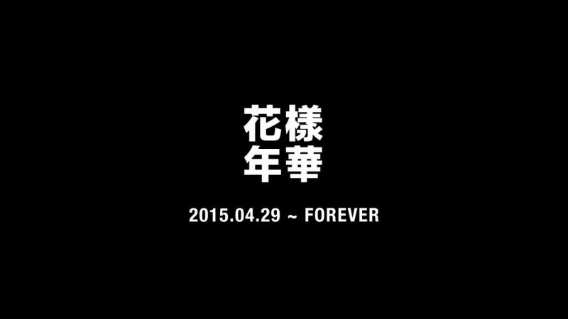 BTS - Run (кириллизация)