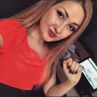 Анастасия Чечуевская