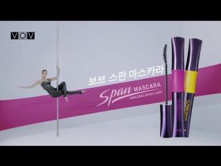 #12-Тушь для ресниц VOV Span Mascara 7,5 ml