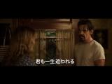 День труда/Labor Day (2013) Японский трейлер