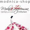 """www.modnica-shop.com.ua - Modnica-shop """"Модница"""""""