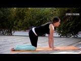 SLs Как сделать вашу спину красивой, изящной, а главное здоровой