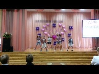 5 г. День учителя. Танец