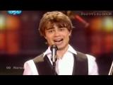 Александр Рыбак - Fairytale ( Евровидение 2009 ( Норвегия )