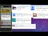 Как скачать платные игры на IOS 9-9.1 БЕСПЛАТНО!!!(Лучший способ)