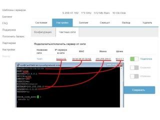 Настройка сетевого адаптера в CentOS