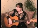 гр. Ария Кипелов - Я свободен. Как играть на гитаре Я свободен- Аккорды, бой, пер ...