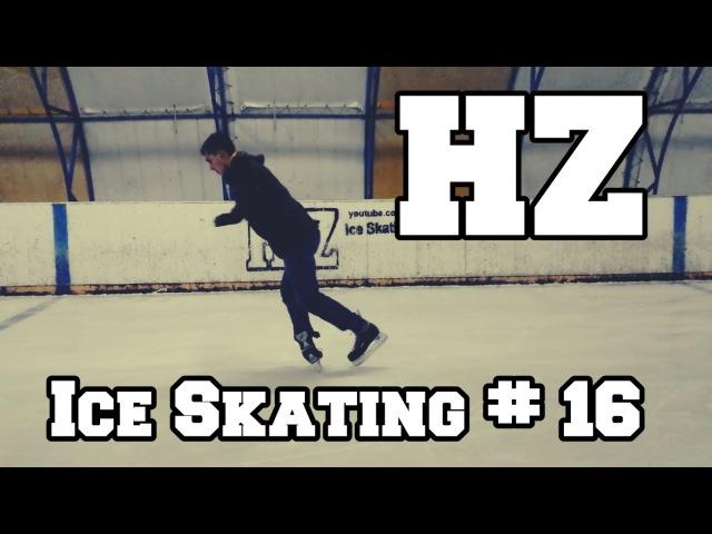 Интересные виды торможений на внешнем ребре лезвия | Ice skating | HealgiZemp | 16