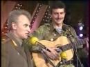Виктор Куценко 1988 год.