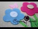 МК страничка Цветочная полянка tutorials handmade