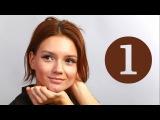 Анютино счастье 1 серия (2013) Мелодрама фильм сериал