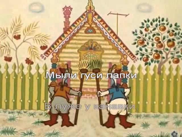 Два весёлых гуся, песенка от УНЯША. ПрокатУняша Уняша Клипы