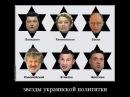 Хазарский каганат на Украине сегодня. Сергей Данилов.