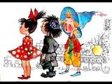 СЛУШАТЬ Детские сказки - Незнайка в Солнечном городе (Н. Носов)